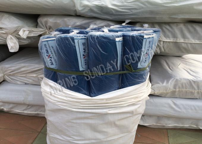Plastic Insect Netting For Vegetable Gardens , Anti Pulling 0.5m-5m Width Insect Net Roll